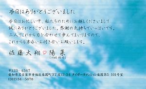 STC-022-0-M