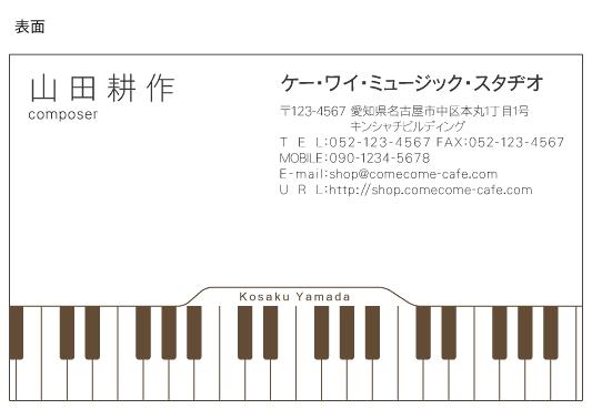 ME-D006-M